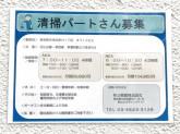 秩父興産株式会社(金山ビル)