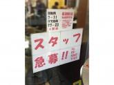 コミストキッチン 新川一丁目店