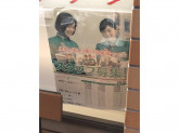 セブン-イレブン 練馬関町北3丁目店