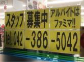 ファミリーマート 小金井浅間山通り店