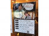CAFE de CRIE(カフェ・ド・クリエ) 神楽坂上店