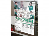 セブン-イレブン 豊島高松1丁目店