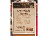 AWESOME STORE&CAFE(オーサムストアーアンドカフェ) 原宿店