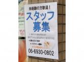 POLA(ポーラ) 美・Bloom店
