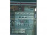セブン-イレブン 知立牛田町店