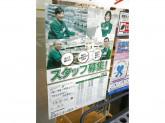 セブン-イレブン 芦屋呉川町店