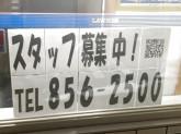ローソン 札幌月寒中央11丁目店