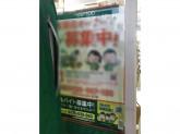 ローソンストア100 蒲田本町店