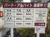 しゃぶしゃぶ 日本料理 木曽路 福重店