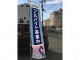 ローソン 生野巽東三丁目店