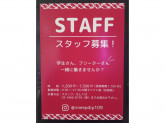 Sneep Dip(スニープディップ) 渋谷109店