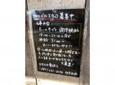 PIZZA & BAL REGALO堺町店