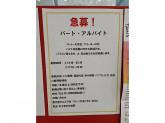 豊川堂 カルミア店