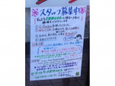 セブン-イレブン 武蔵野中央店
