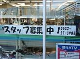 ファミリーマート 豊橋駅東口店
