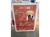 11cut(イレブンカット) マルエツ朝霞店
