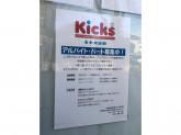 中央出版株式会社 AS名古屋
