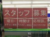 ファミリーマート 羽村栄町2丁目店