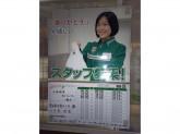 セブン-イレブン 墨田東向島4丁目店