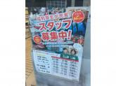 セブン-イレブン 学芸大学駅東店