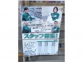 セブン-イレブン 江東北砂3丁目店