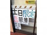 セブン-イレブン 藤井寺岡2丁目店