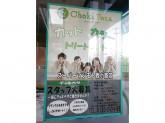 Choki Peta(チョキペタ) 西小路御池店