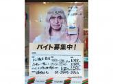 セブン-イレブン 日暮里駅北店