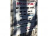 ケアセンター あゆみ
