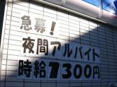 ローソン 青砥駅北口店