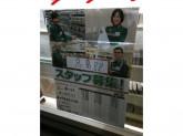 セブン-イレブン 藤井寺道明寺2丁目店