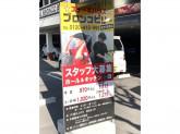 ブロンコビリー 東淀川菅原店