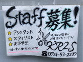 KR2S(ケーアールツーエス) 河内長野店