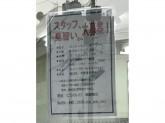九州鴻池グループこうのいけ・理容雑餉隈店