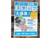 3mega(三千円メガネ) 大桐店