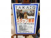 TAKA-Q(タカキュー) アピタ名古屋南店