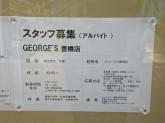 George's(ジョージズ) 豊橋店