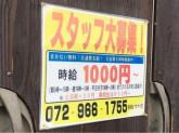 恵比寿家 鴻池店