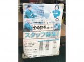 セブン-イレブン 木曽町神谷入口店