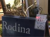 Rodina(ロディーナ)