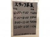 セブン‐イレブン 牧之原菅ケ谷店