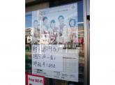 セブン-イレブン 葛飾高砂8丁目店