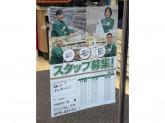 セブン-イレブン 杉並桃井1丁目店