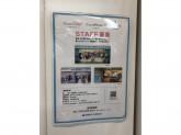 CocoPress(ココプレス) 飯田橋メトロピア店
