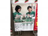 セブン-イレブン 横浜大倉山店