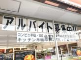 デイリーヤマザキ 奈良神殿店