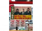 コノミヤ 門真千石東店