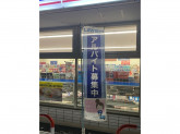 ローソン 定山渓温泉東店