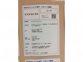 COACH(コーチ) マリンピア神戸