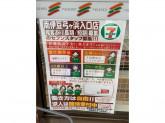 セブン-イレブン 南伊豆弓ヶ浜入口店